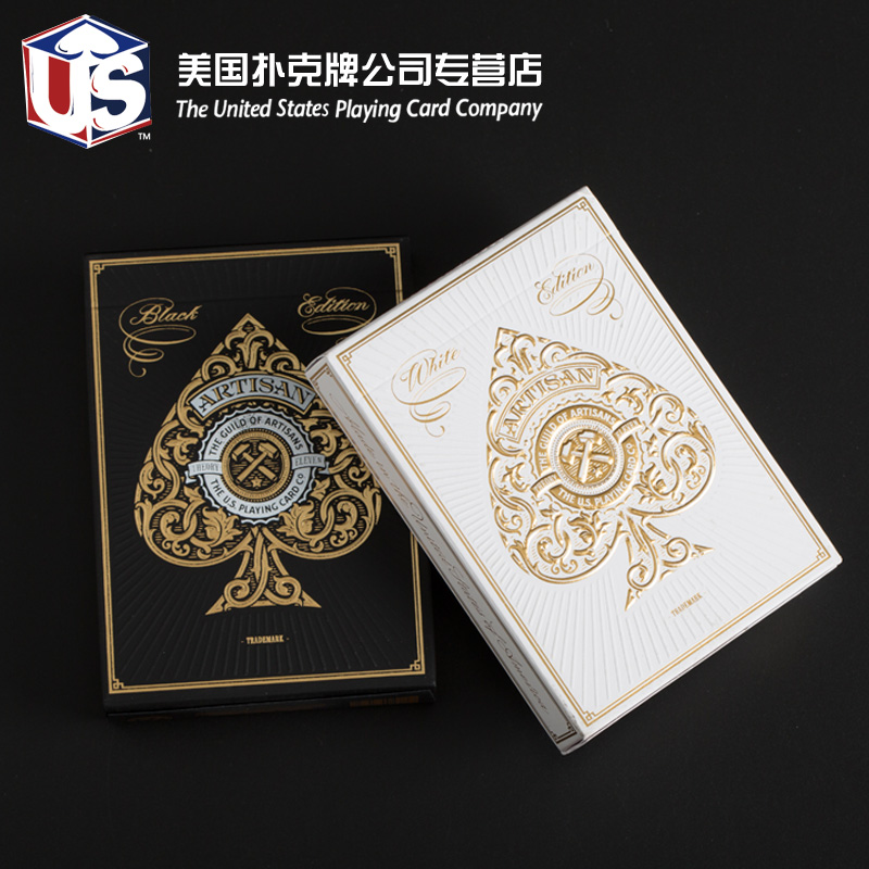 Us imports of poker t11 gosklno artisan craftsman luxury edition bronzing poker