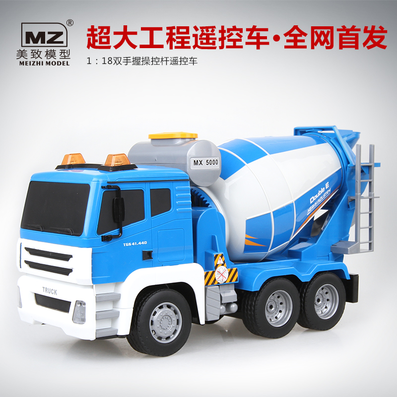 Us induced model oversized children's toys remote control vehicle wireless remote control dump truck toy car remote control car