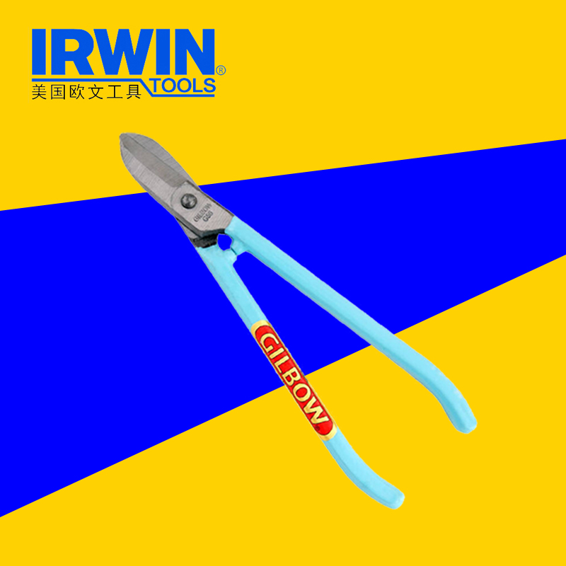 Us irwin irwin tools heavy scissors aviation snips tin shears stainless steel scissors metal scissors cut the barbed wire