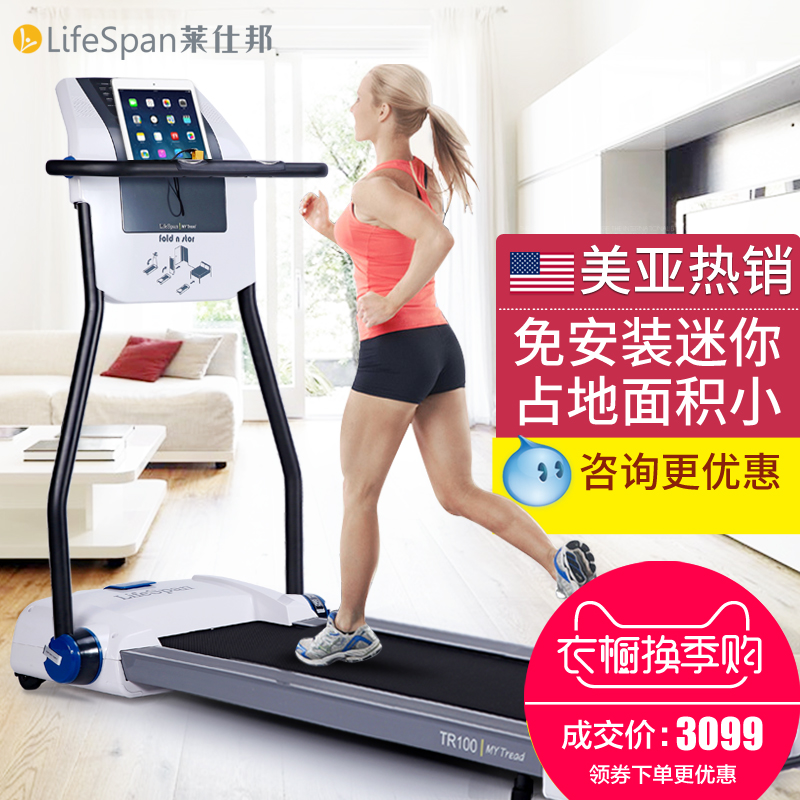 Small Manual Treadmill Under Desk Hostgarcia