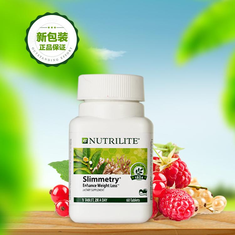 Buy Us Nutrilite Slimmetry Dietary Slimming Tablets Weight Control