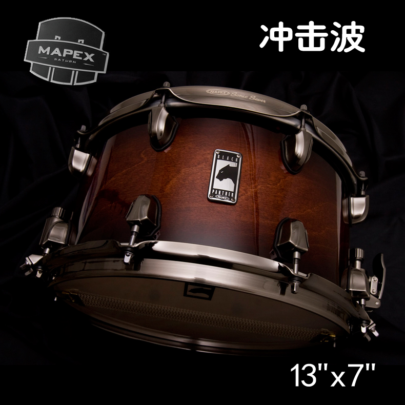 Us paez mapex panthers shock-wave BPML3700LNWU us paez snare drum snare drum snare drum kit