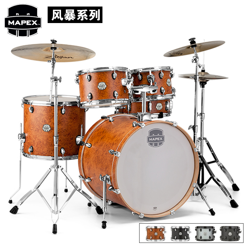 Us paez mapex storm series drums adult beginner standard professional jazz drums wugu three cymbal drum kit