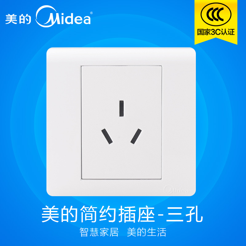 Us power switch socket panel with three holes 16a air conditioning type 86 stick holder household ultra thin wall concealed wall plug