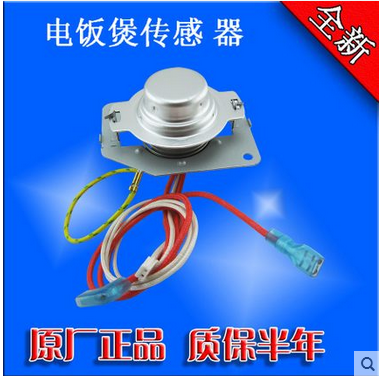 Us rice cooker accessories magnets fc30j mb-fs40j/fs50j/fs406/fd402 5 wire thermostat