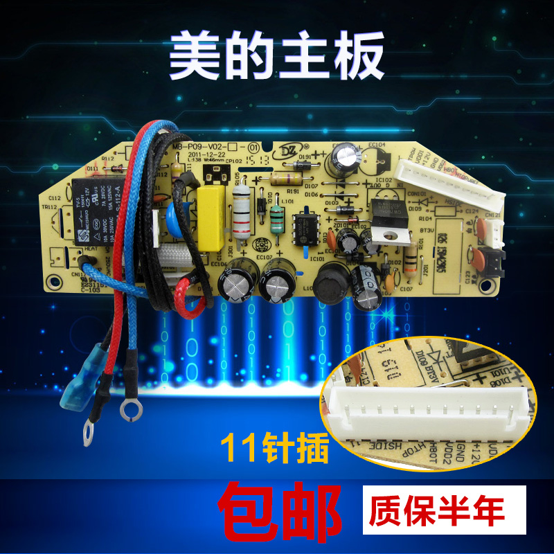 Us rice cooker accessories mb-fd40h/mb-fd30h/mb-fd50h motherboard power supply board/line board