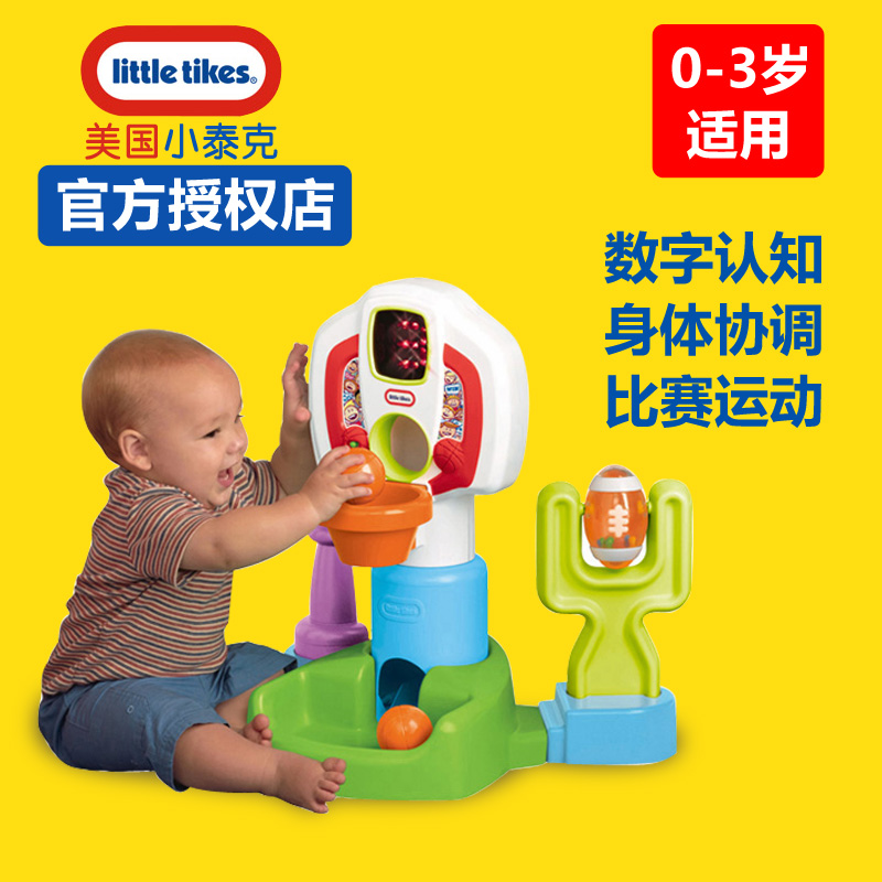 Us small tektronix little tikes baby shooting sports toys for children football aircraft