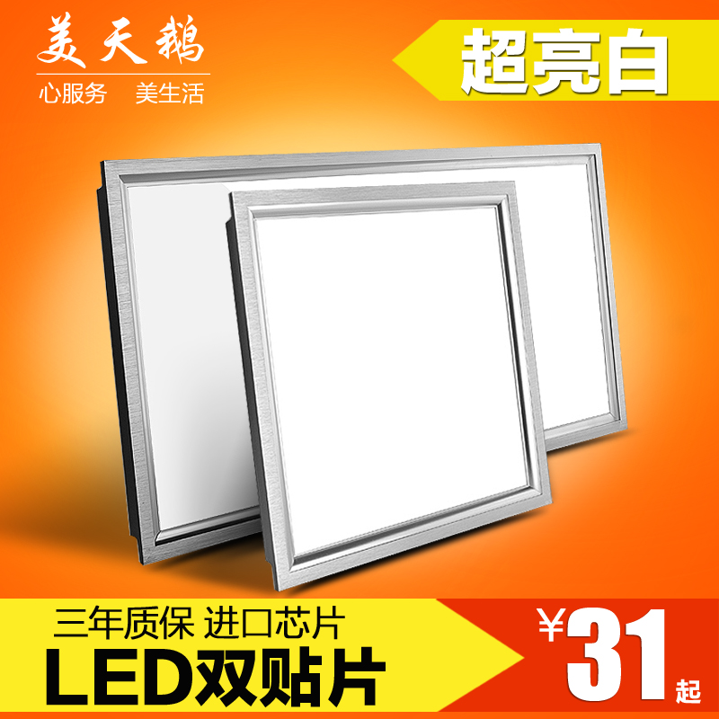 Us swan integrated ceiling lighting led panel lights kitchen slim led panel lights integrated ceiling lights