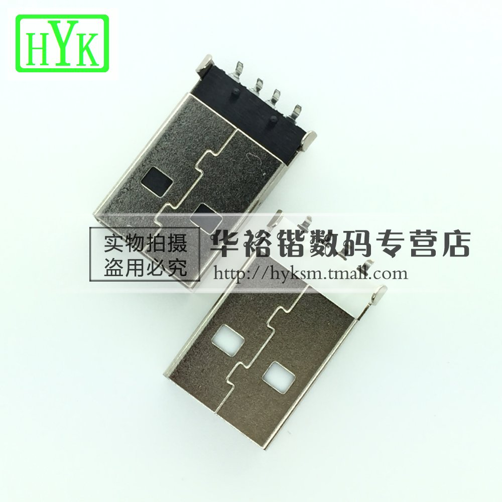 Usb socket usb connector usb female usb connector usb a male 90 degrees flapper 90 degrees horizontal line