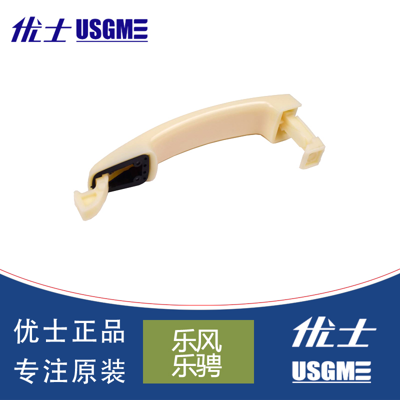 Ushi car outside the door handle/light suitable for chevrolet lova/aveo outside door handle outside handle/light