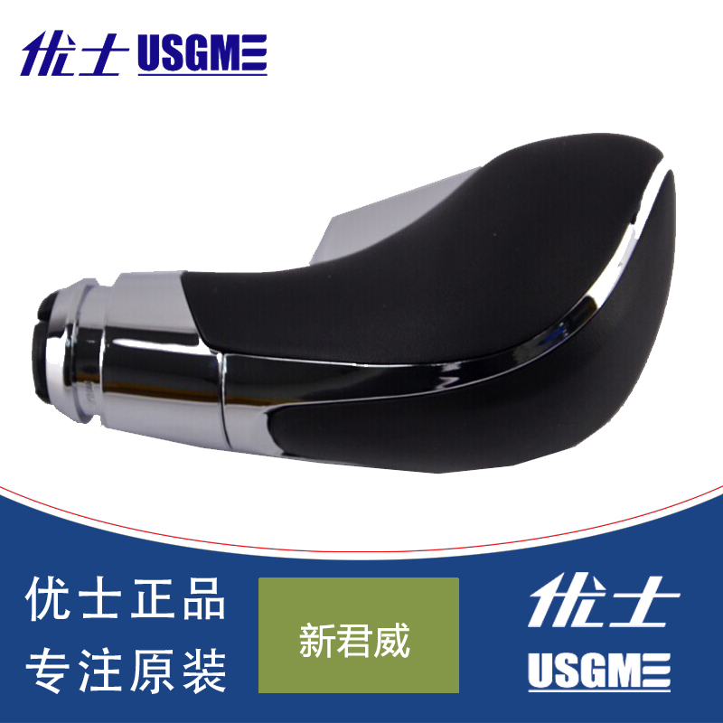 Ushi new regal black handball shift lever shift lever handball shift lever in gear shift gears drivegrip