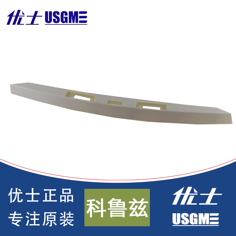 Ushi suitcase outside handle/paint spare parts ushi applicable cruze outside handle luggage suitcase