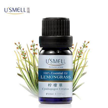Usmell leisurely smell of essential oils of lemon grass lemongrass essential 10 ml aromatherapy essential oils essential oils
