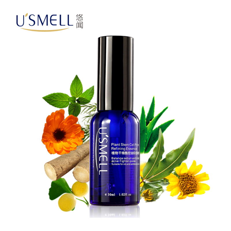 Usmell leisurely smell of oil control suppression pox essence 30 ml eradicates smallpox acne acne indian repair fine pores