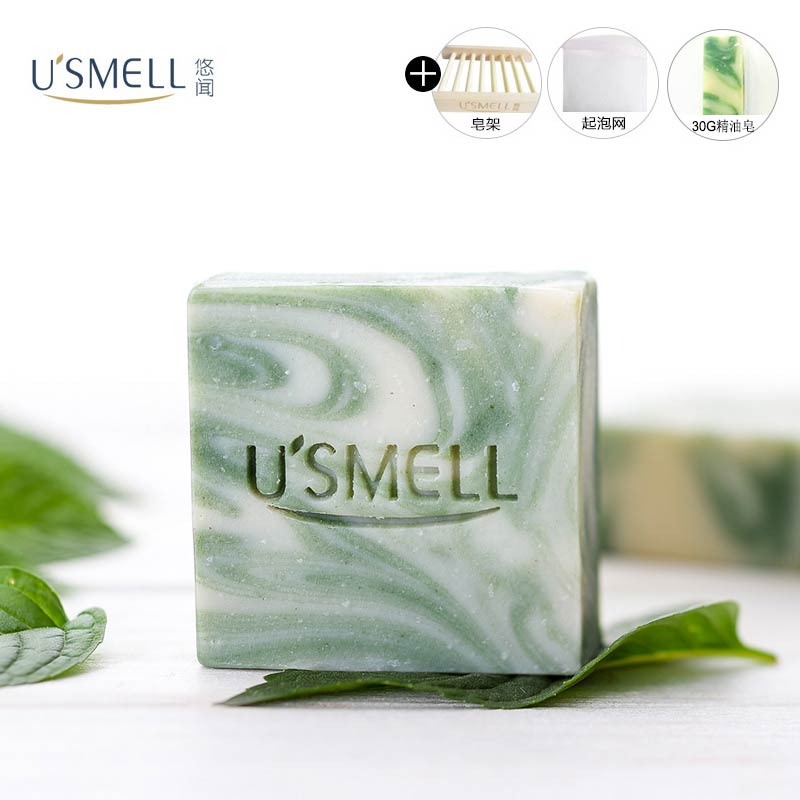 Usmell leisurely smell peppermint citronella oil soap to wash clean pores clean oil control face cold process soap 80g
