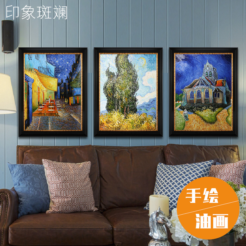 Van gogh cafe triple combination of paintings painted oil painting living room bedroom modern minimalist abstract painting decorative painting paintings
