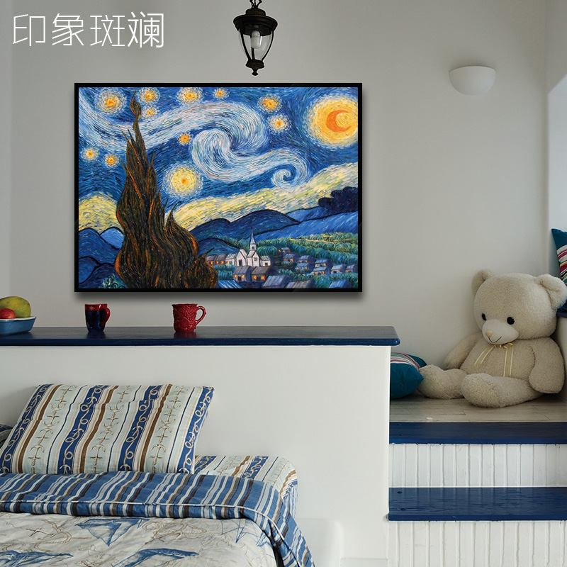 Van gogh starry night sky pure hand painted oil painting abstract modern minimalist bedroom den living room decorative painting handmade