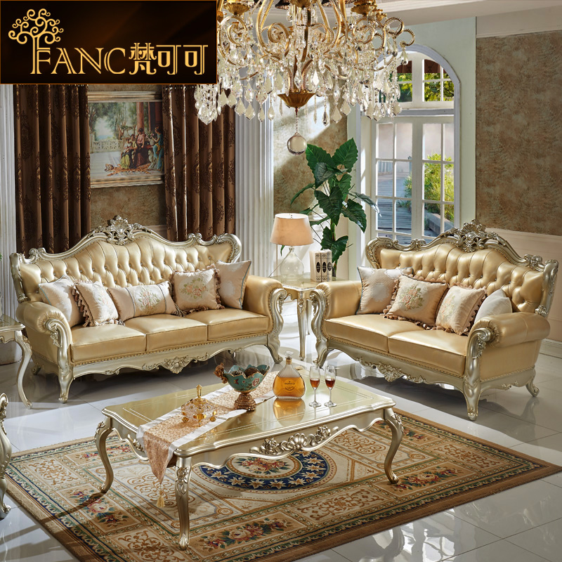 Vatican cocoa neoclassical european leather sofa combination of all solid wood carved french luxury sofa sofa villa