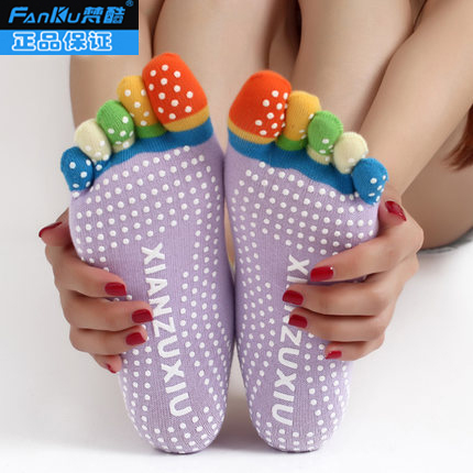 Vatican cool cotton yoga socks toe socks increasingly leakage refers to the short tube socks four seasons socks socks socks slip massage fine cotton Socks