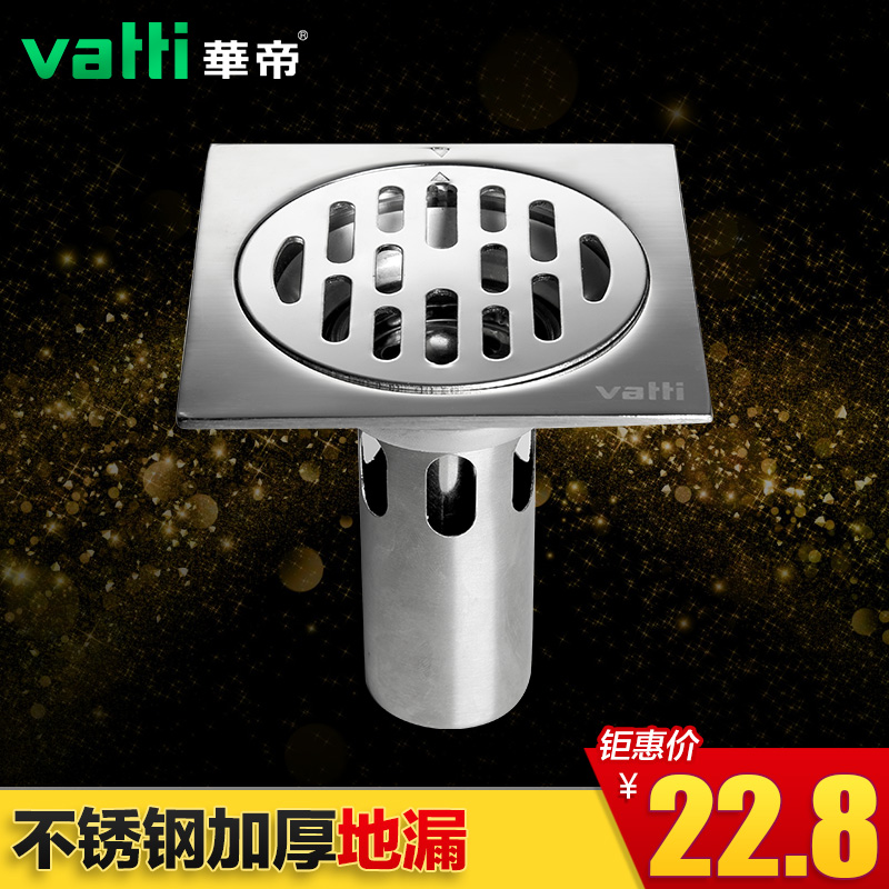 Vatti vantage stainless steel floor drain floor drain thick stainless steel floor drain odor pest large displacement 4 inch