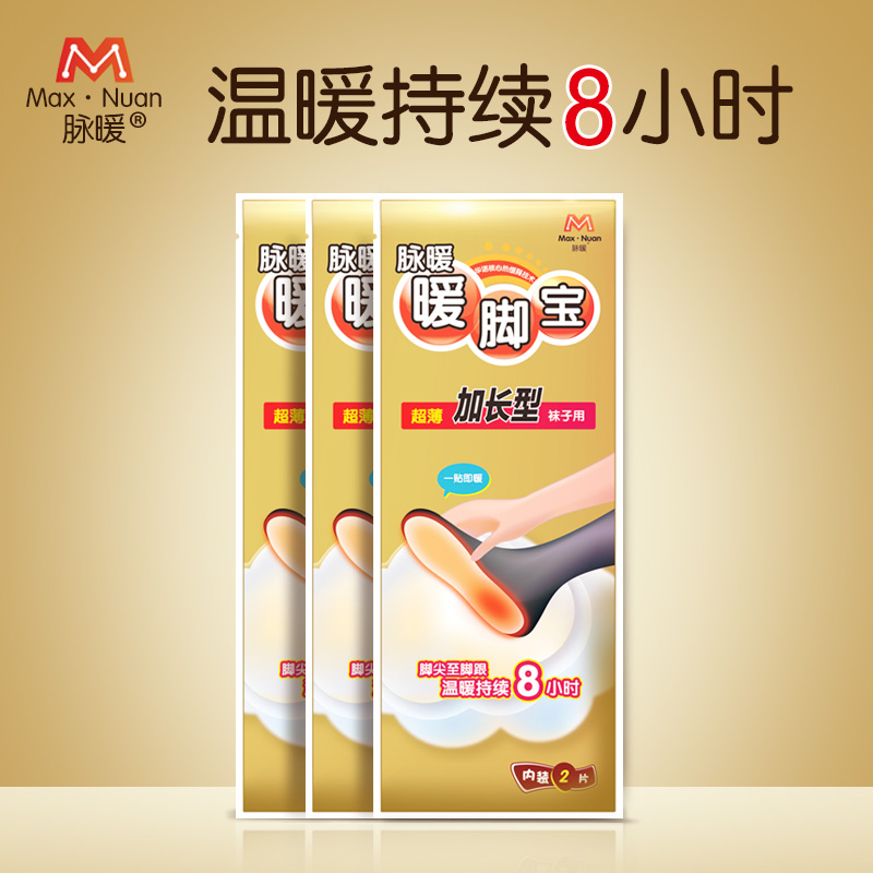 Vein-type warm feet warm feet warm treasure fever stickers affixed warm enough warm feet warm paste stickers baby stickers affixed lengthened warm men and women Insole