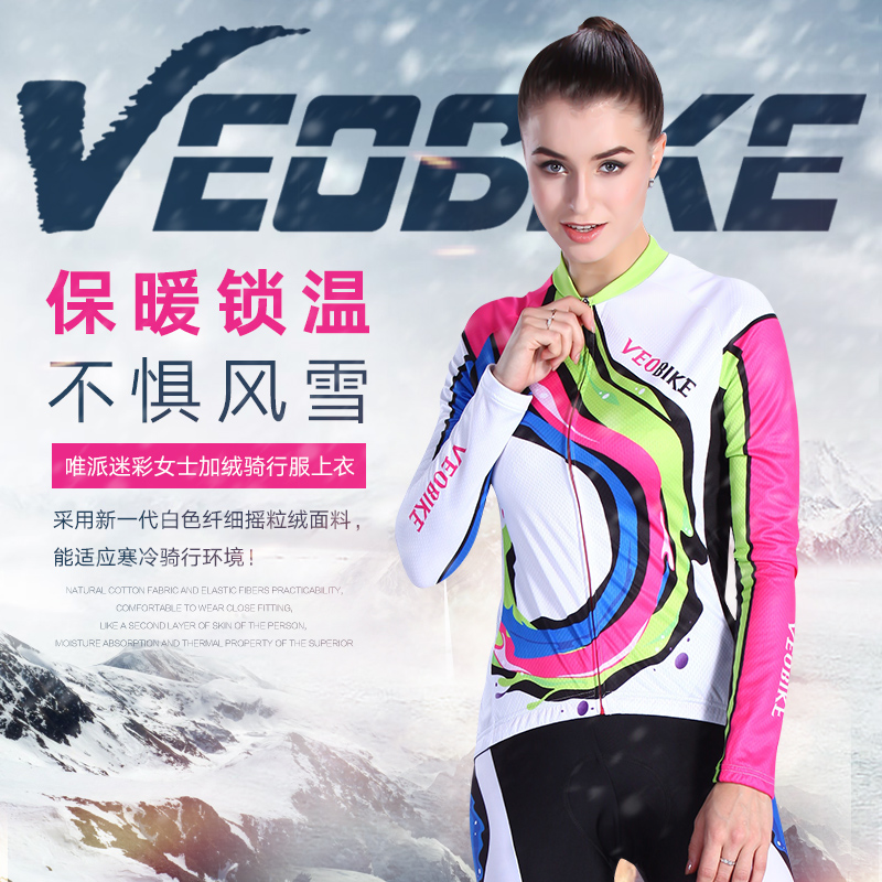 Veobike only faction camouflage professional cycling clothing bike jersey fleece long sleeve shirt autumn and winter
