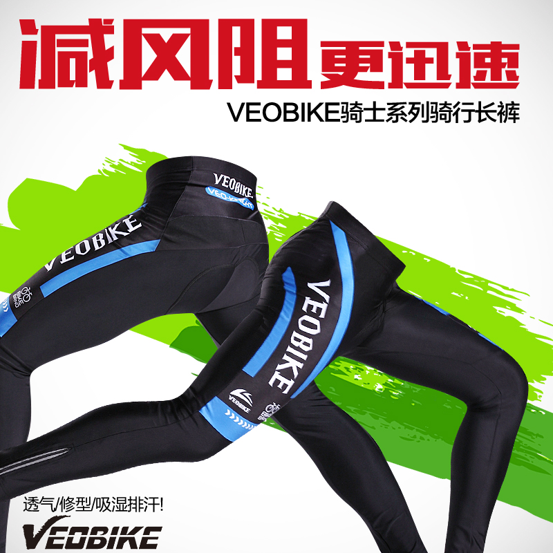 Veobike only faction in the spring and autumn bike mountain bike riding pants riding pants trousers male and female models