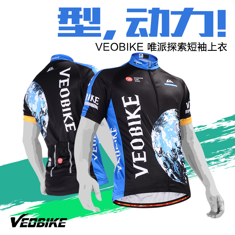 Veobike only faction summer perspiration breathable cycling jersey short sleeve t-shirt club team clothing custom made to order