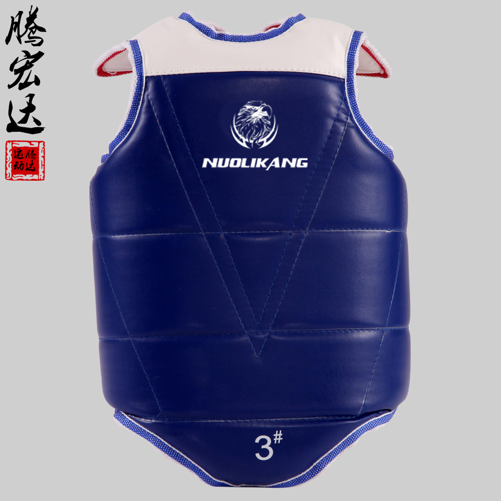 Vest chest protector chest protector huwei brace taekwondo fighting stereotypes with red and blue 2 surface with care