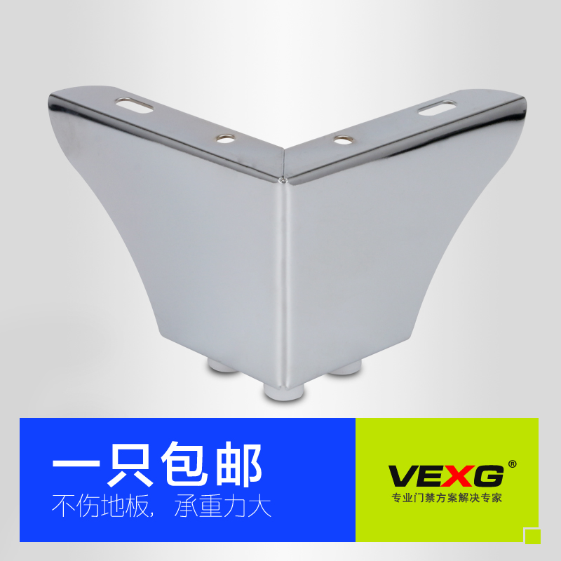 Vexg foot sofa feet coffee table legs furniture legs legs legs foot of the bed tv cabinet foot sofa legs foot cabinet