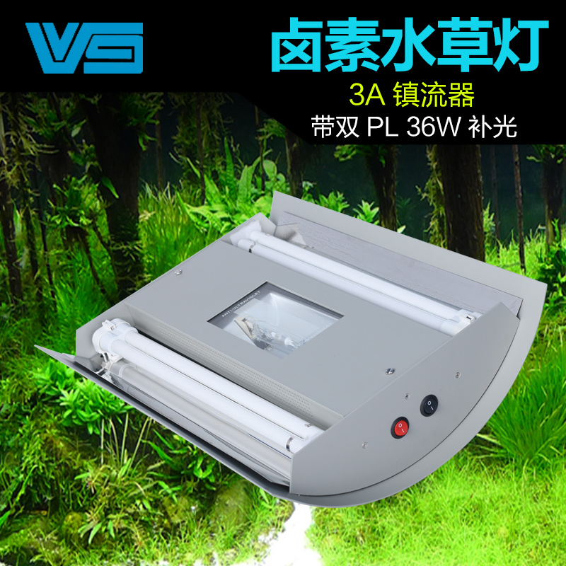 Vg 70W150W8000K halogen metal halide lamp aquarium lighting aquarium lights lights with PL3 waterweeds w fill light