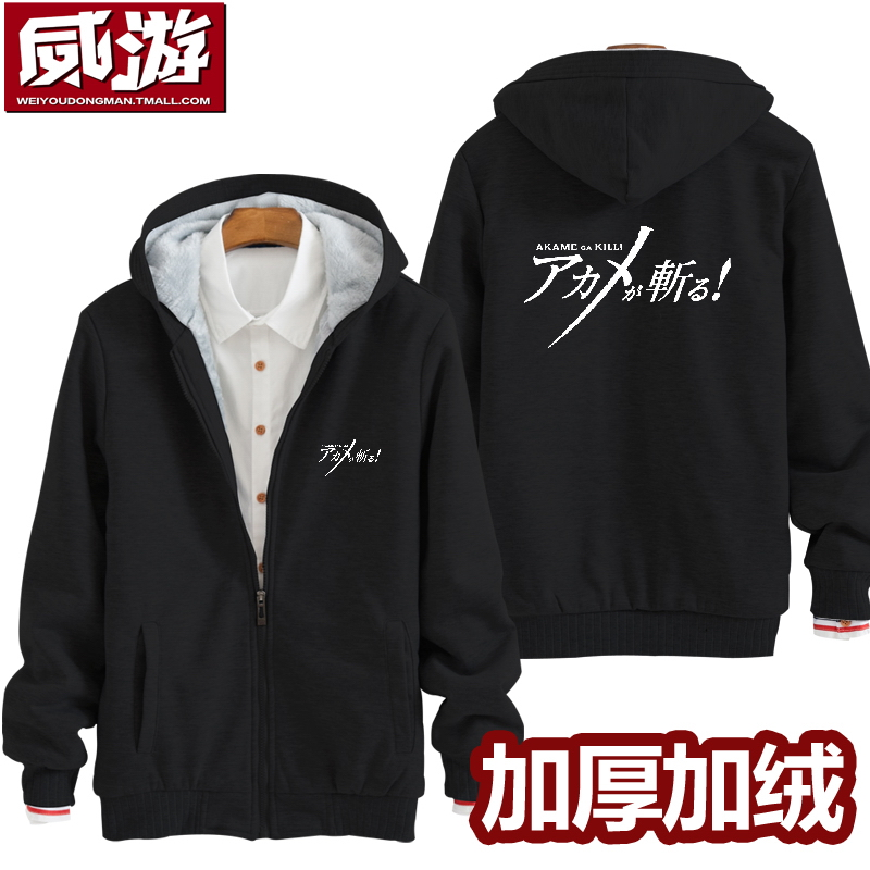 Viagra swim pupil cut crimson sweater plus thick velvet hooded coat animation around the second element of the clothes for men and women