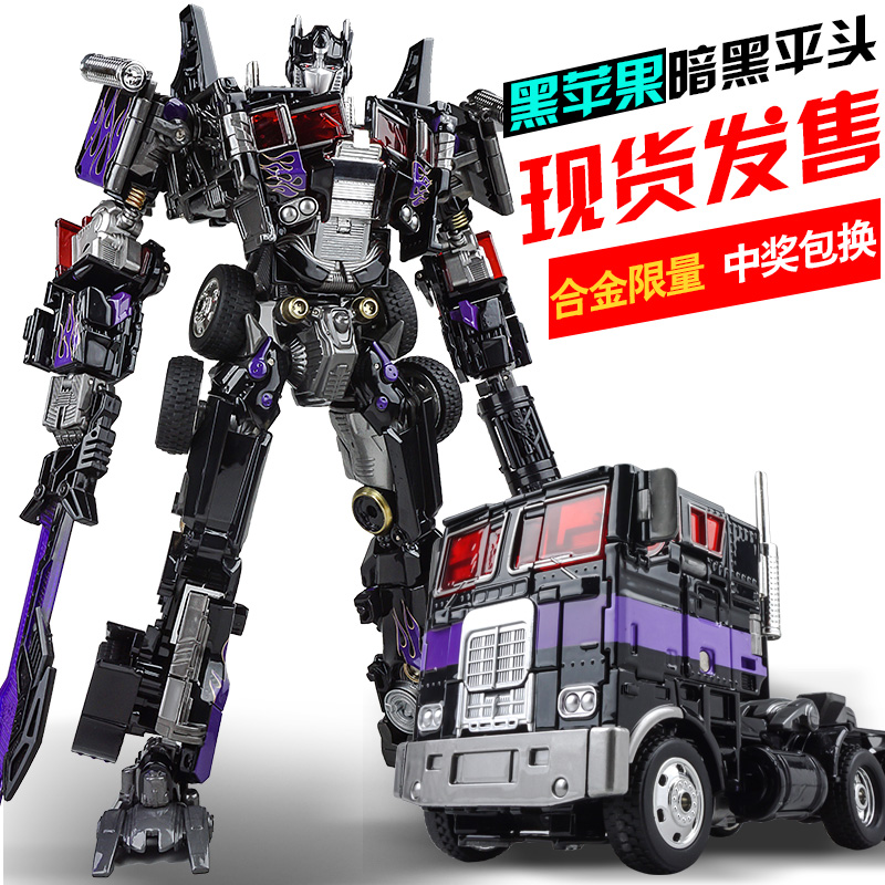 Viagra will MPP10 alloy version of optimus prime toy robot model deformation king kong toy black apple