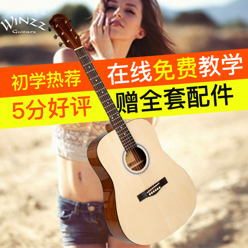 Viagra winzz gita tone 41 inch acoustic guitar beginner guitar beginners chipping fingerstyle acoustic guitar musical instrument