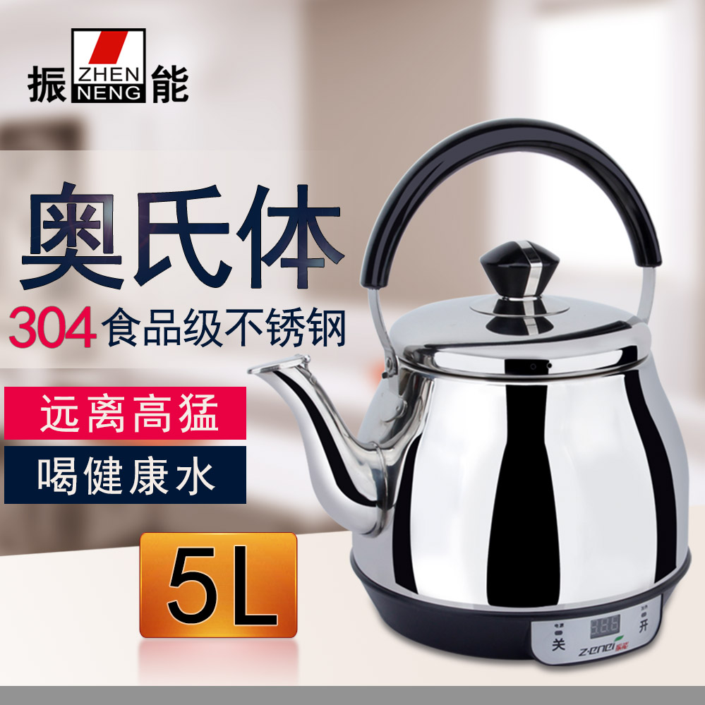 Vibration can ZNJ-3824 thick 304 stainless steel electric kettle open kettles kettle kettle large capacity 5l