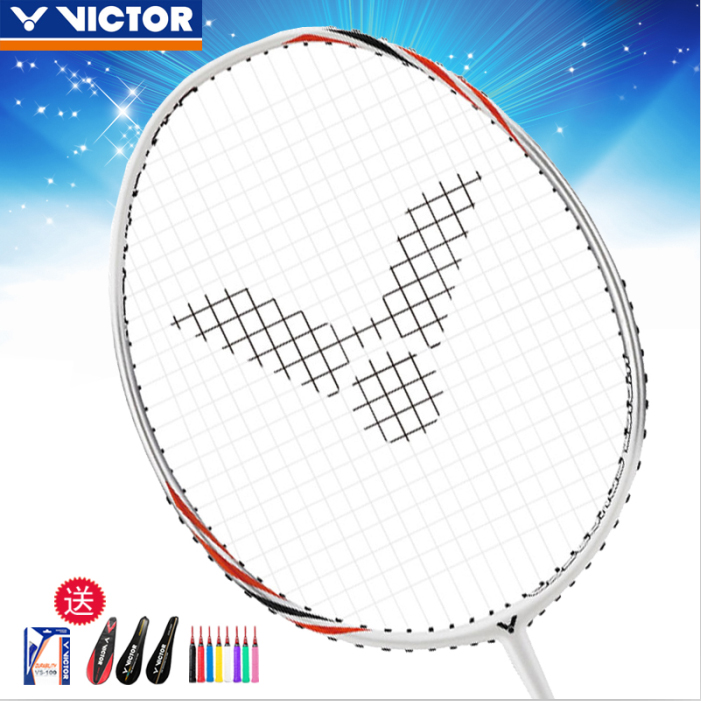 Victor victor victory badminton racket professional players wrist training racket badminton racket 14 0 weight strength training exercises