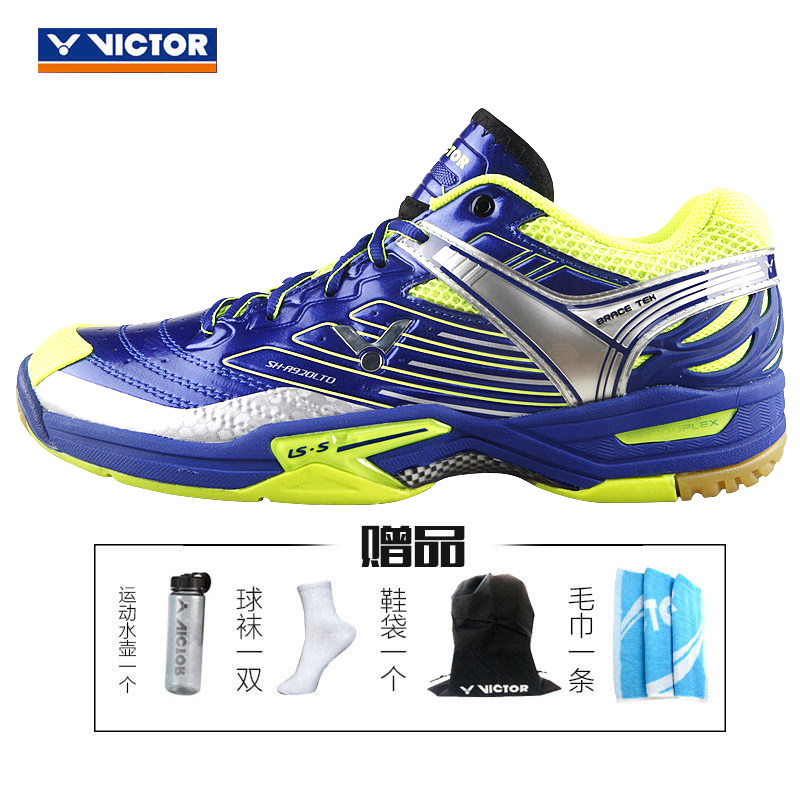 Victor/victor victory badminton shoes authentic 2016 new professional SH-A920LT d men's shoes