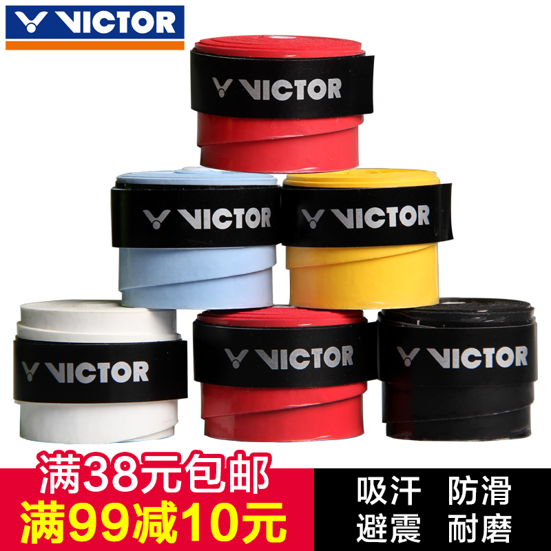 Victor victory badminton hand gel dry slip thick towel hand gel sweat band keel
