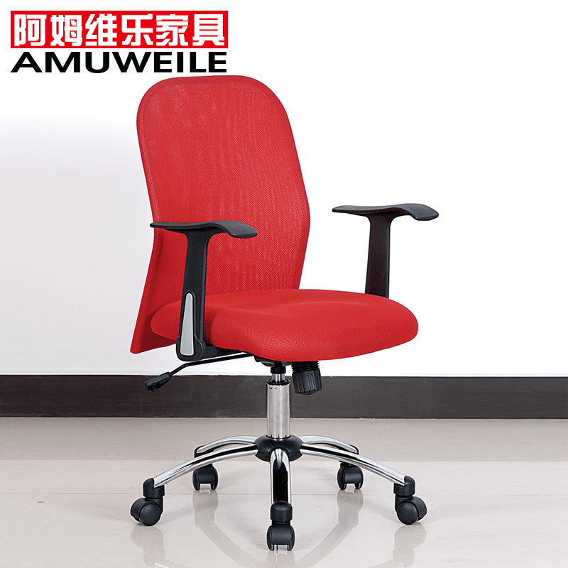 [Victoria le amrozi] computer chair home office chair swivel chair staff chair mesh chair staff chair