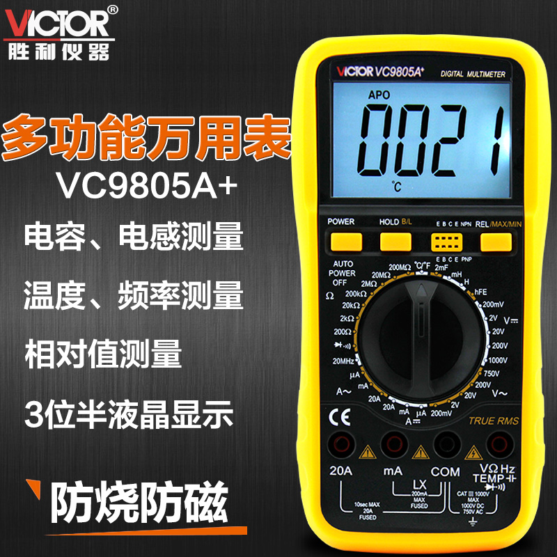 Victory instrument digital multimeter vc9805a + digital multimeter electrical multimeter inductance and capacitance