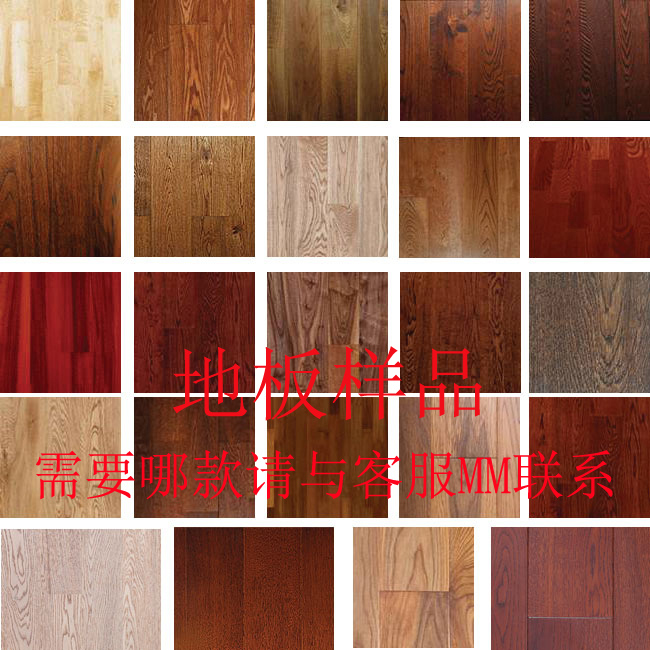 Vientiane multilayered wood flooring wood flooring flooring laminate flooring sample sample template