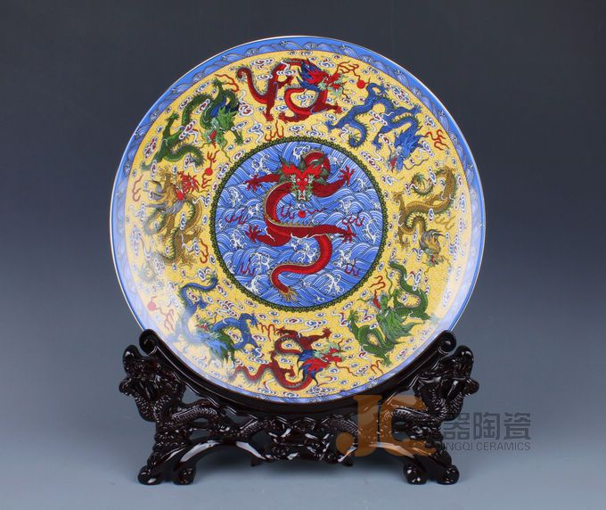 Get Quotations · [Viewfinder] shipping jingdezhen ceramic crafts ornaments yellow to kowloon pattern diagram plates hanging plate & China Bulk Ceramic Plates China Bulk Ceramic Plates Shopping Guide ...