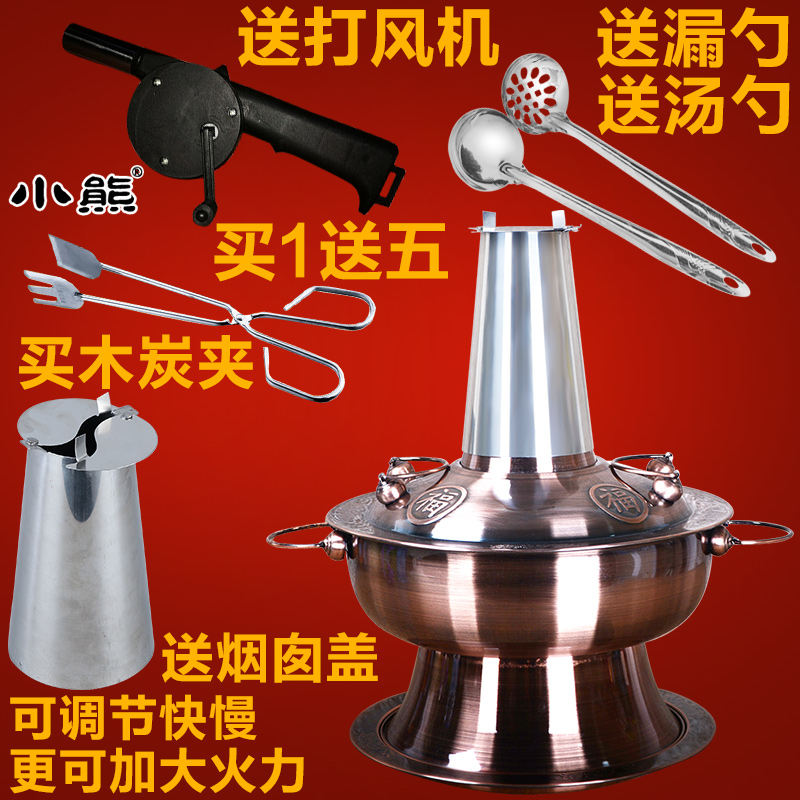 Vintage classic old beijing traditional red imitation copper stainless steel charcoal fire boilers plus thick lamb carbon Fondue pots
