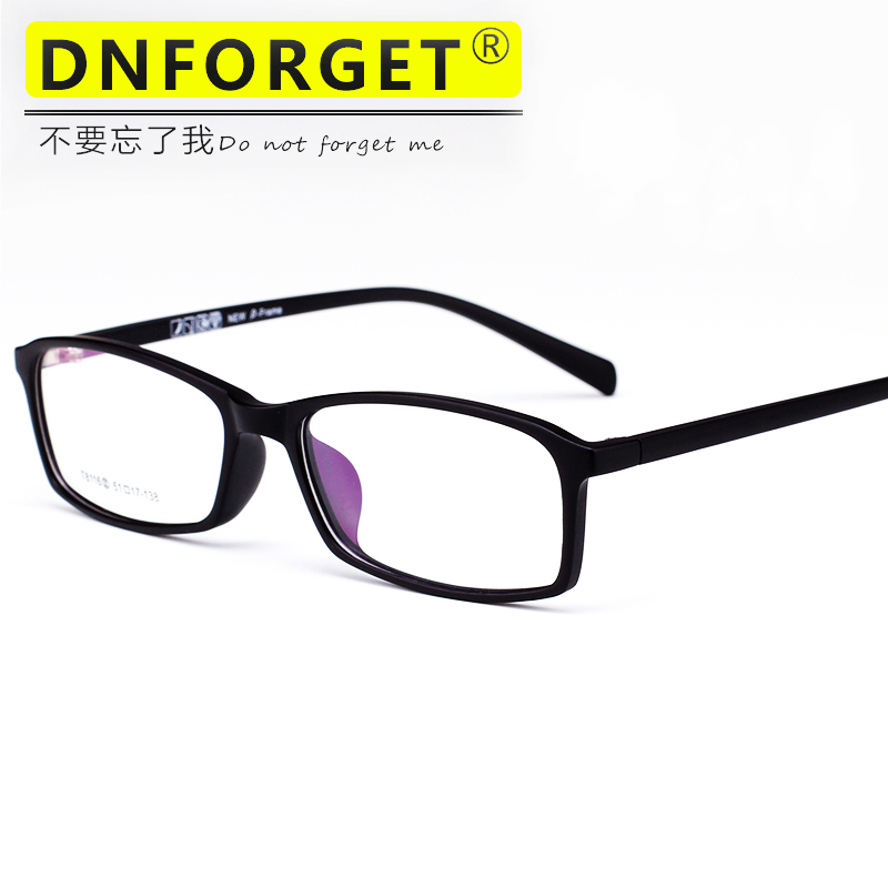 Vintage leopard glasses frame myopia small box full frame color glasses rimmed glasses frame tr90 lightweight glasses can be equipped with degree