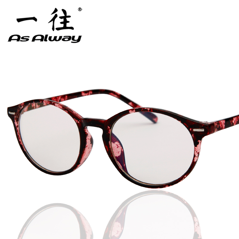 Vintage sheet darvin glassframe radiation goggles plain mirror korean version of the literary ultralight little face glasses frame influx of women