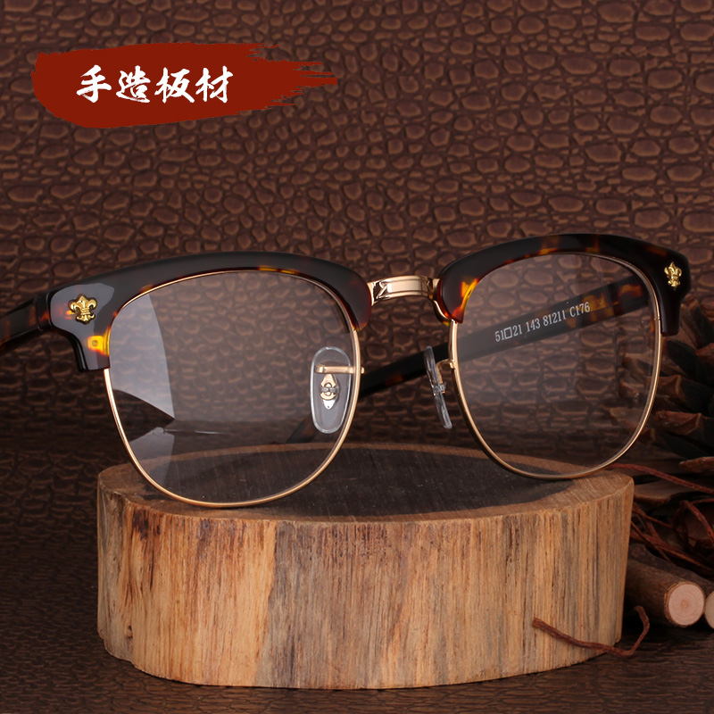 9efd2c3012f Get Quotations · Vintage sheet glasses frames men finished decorative frame  full frame myopia frames tide male and female