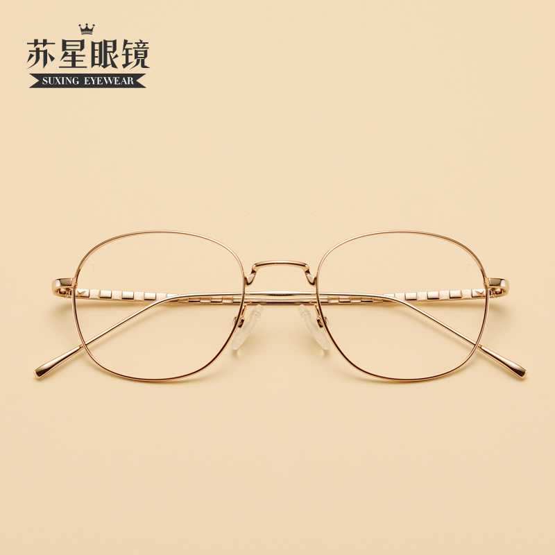 Vintage theatrical spectacle frames mens gold thin edge round frame big face glasses myopia eye glasses frame female tide