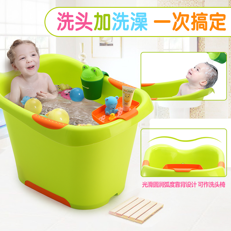 Vinxuan/victoria declared large baby bath tub children baby swimming bath barrel bath barrel large cylinder