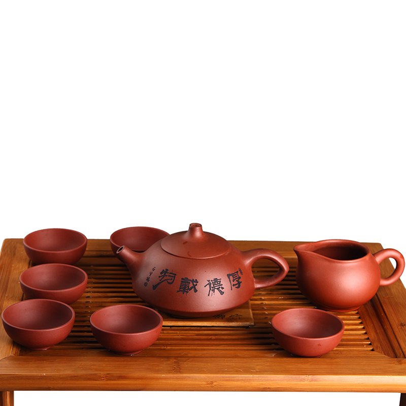 Virtuous yixing purple clay ore yixing tea cup teapot entire kung fu tea gift set special offer hyz  y