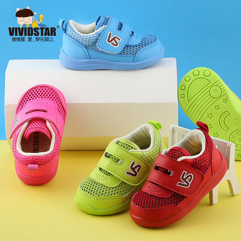 Vivian star 2016 spring baby shoes function shoes spring baby toddler shoes boys and girls shoes velcro mesh shoes